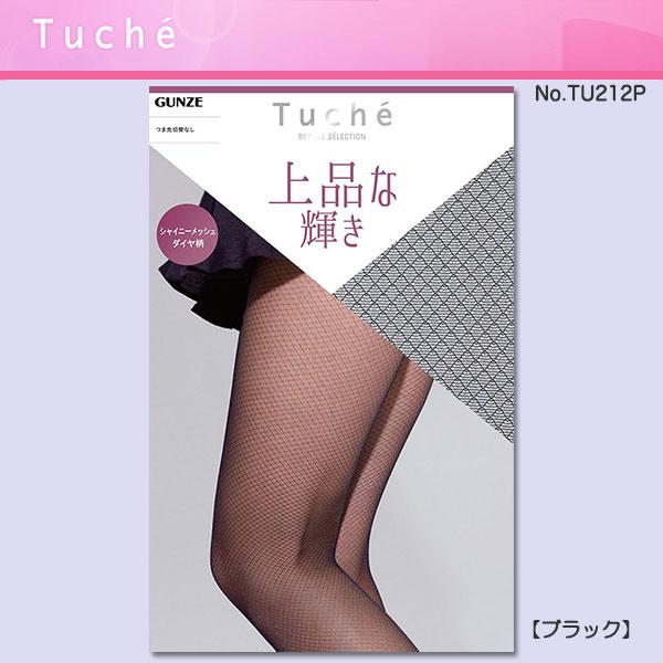 【シャイニープチメッシュパンスト】GUNZE・Tucheパンティストッキング。特殊な極細糸で編みこみ上品で繊細な光沢感がでています/tu212p【RCP】