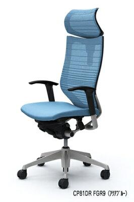 バロンオカムラ[オフィスチェア]:Baron[バロン] グラデーションサポートメッシュタイプCP81DR/...