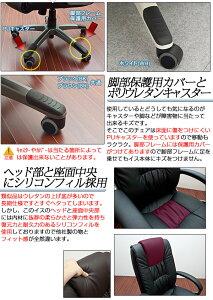 【送料無料】ロッキング機能付!メッシュチェアーDX