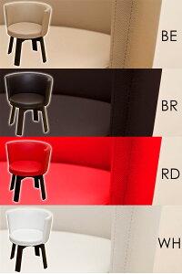 【送料無料】BRIGIT回転式カフェチェアーいす・チェアーダイニングチェア木製チェアダイニング北欧インテリアイス【椅子いすミッドセンチュリーモダンシンプルナチュラル家具通販楽天新生活】【10P02Mar14】