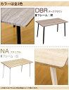 ダイニングテーブル 120 長方形 120×70cm 2〜4人用 おしゃれ 木製 北欧テイスト ナチュラル シンプル 楽天 送料無料 【安心1年保証】【西濃便】 3