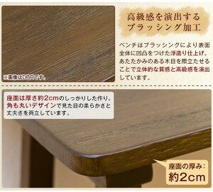 ベンチイス・チェアスツール(背もたれなし)木製ハープダイニングベンチ椅子木製スツール高さ45cm送料無料楽天通販【RCP】ミッドセンチュリーモダン北欧ナチュラルシンプル【as】10P01Mar15
