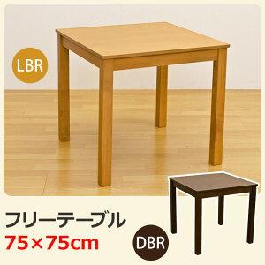 テーブル ダイニング ブラウン シンプル カントリーフリーテーブル インテリア ミッドセンチュリー