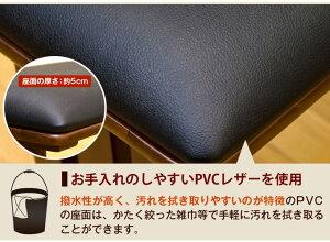 イス・チェアダイニングベンチCoventryダイニングベンチー椅子いすスツール木製PVC座面高43cm送料無料楽天通販【RCP】ミッドセンチュリーモダン北欧ナチュラルシンプル【as】10P01Mar15