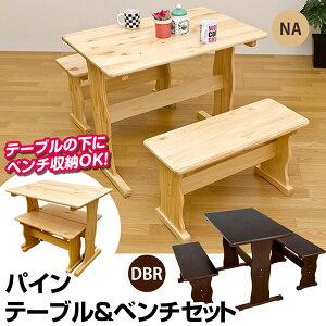 ダイニング テーブル ナチュラル ミッドセンチュリー シンプル