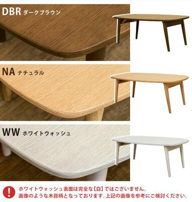 テーブル 折りたたみ ローテーブル おしゃれ 一人暮らし90幅 北欧風 折りたたみテーブル センターテーブル 木製 送料無料 ナチュラル 画像2