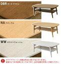 ローテーブル 折りたたみ テーブル 90cm 棚付 おしゃれ ひとり暮らし 木製 オーバル 送料無料 楽天 北欧 ナチュラル 3