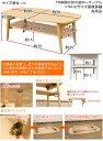 ローテーブル 折りたたみ テーブル 90cm 棚付 おしゃれ ひとり暮らし 木製 オーバル 送料無料 楽天 北欧 ナチュラル 2