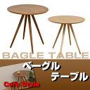 ダイニングテーブル 円形 丸型70cm 1〜2人用 カフェテーブル 木...