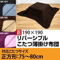 ����������������б�������75��80������б�������/ñ�ʡ˥�С����֥�ޥ�����ե����С��Ǻ�����̵�����������Ĥ����ĥ���������߹�Ը�e-�ȶ��������Ρ�smtb-TD�ۡ�saitama�ۡ�YDKG-td��
