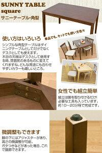 【送料無料】サニーダイニング5点セット115cm幅(2色)
