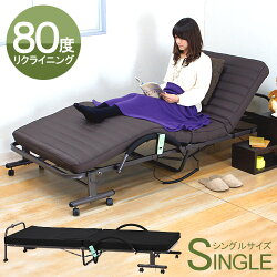 電動ベッド折りたたみリクライニング折りたたみ折り畳み電動FU05-5【送料無料】