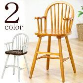 ウインザーチェア ウインザーチェアー 子供 椅子 木製 ダイニングチェアー 子供椅子 ベビーチェアー ローチェア ベビーチェア 05P05Dec15