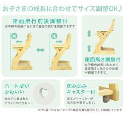【送料無料】木製学習チェアステップアップチェア学習チェアーキャスター付きPVC張りクッション高さ調整高さ調節キッズチェアキッズチェアー学習椅子学習イス