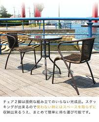 ガーデンセットガーデンテーブルセットガーデンテーブルセット3点セットベランダテーブルセットチェアーラタン調ガーデンファニチャー3点セットバルコニーガラステーブルカフェアジアンリゾートナチュラル