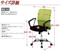メッシュチェアメッシュチェアーHF-78オフィスチェアーパソコンチェアー椅子事務オフィスチェアオフィスチェアーパソコンチェアーOAチェア