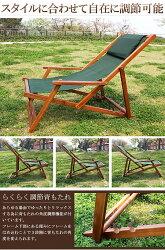 【送料無料】デッキチェアグリーンデッキチェアーアウトドアガーデンビーチチェア木製屋外折りたたみガーデンチェア椅子プールビーチハンモックサンデッキチェア