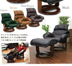 【完成品】リクライニングチェアリクライニングチェアーリクライニングチェア椅子パーソナルチェアオットマン付きグリーンブラックダークブラウンベージュソファレザー【RCP】