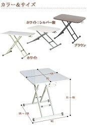 【送料無料】昇降式テーブル昇降テーブルキャスターガス圧ダイニングテーブルリフティングテーブルアップダウンテーブルリビングテーブル作業台90cm新生活