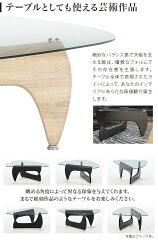 【送料無料】センターテーブルテーブルルークコーヒーテーブルデザイナーズテーブルレトロミッドセンチュリーリプロダクトテーブルガラステーブルクラシックカフェ新生活テーブル
