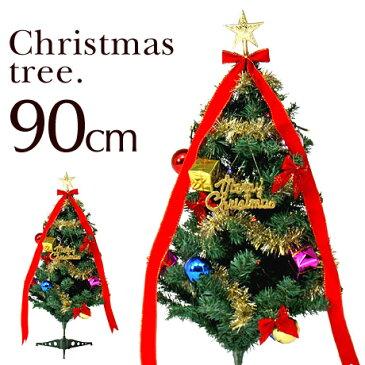 クリスマスツリー 90cm セット 北欧 クリスマスツリーセット クリスマスツリー90cm オーナメント付き クリスマスツリー 飾り オーナメントセット オーナメント LEDライト LED 人気
