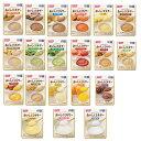 【お買い物マラソン ポイント5倍】ホリカフーズ 介護食 区分4 おいしくミキサー 20種類セット (区分4 かまなくて良い) 介護用品
