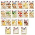 ホリカフーズ介護食区分4おいしくミキサー20種類セット(区分4かまなくて良い)介護用品