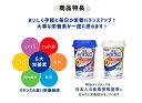 明治 メイバランス Mini カップ ヨーグルト味 125mL×72本 (3ケース) 明治 (介護食 健康食品 新容器 飲みやすい 栄養補給) 介護用品 2