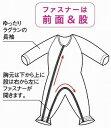 フットマーク介護パジャマ 介護つなぎ服S・Mサイズ(通年用 介護用寝巻き いたずら防止 介護用つなぎ服 かぎ付き)介護用品 2