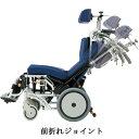 (代引き不可) 松永製作所 オアシスポジティブ 介助式車いす OS-12TRSP ストレート金具 オプションカラー (車椅子 リクライニング ティルト) 介護用品 3