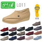 快歩主義L011(ピンクメッシュ)