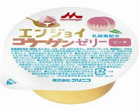 エンジョイコラーゲンゼリー ピーチ 0646158 72g クリニコ (介護食 ゼリー) 介護用品