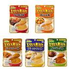 ハウス食品介護食区分4やさしくラクケアとろとろ煮込みのレトルト5種5個セット(区分4かまなくて良い)介護用品