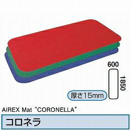 軽い、滑らない、衛生的、断熱効果が高いマットレス(代引き不可)エアレックスマットコロネラ...