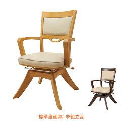 介護用の椅子・ピタットチェア