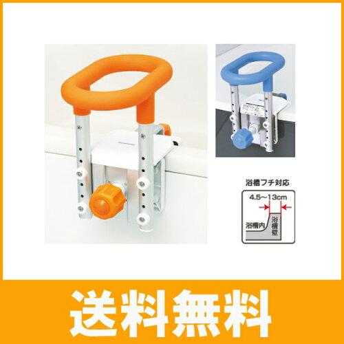 パナソニック 入浴グリップS-130(入浴補助用具 お風呂 浴槽用手すり 入浴手すり)介護用品