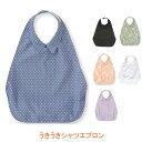 うきうきシャツエプロン 403785 フットマーク (介護 エプロン 介護 食事用エプロン おしゃれ) 介護用品