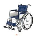 【メーカー欠品中、納期未定】(代引き不可) スチール製標準型車いす 自走用 ND-1 日進医療器 (折りたたみ) 介護用品【532P16Jul16】