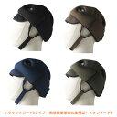 アボネットガードDタイプ(側頭部衝撃吸収重視型)スタンダードN 2007 特殊衣料 (保護帽 転倒 衝撃) 介護用品