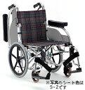 (代引き不可)松永製作所 アルミ介助式車いす AR-601 ノーパンクタイヤ仕様(多機能 介助用車椅子 ...
