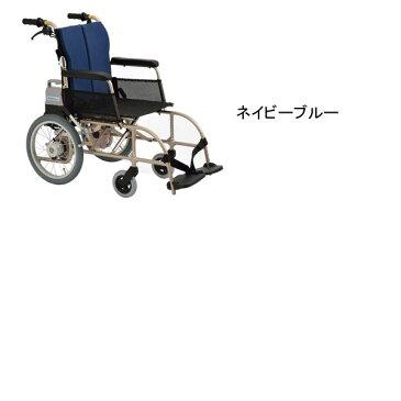 (代引き不可) 介助用電動アシスト車いす アシストホイールライト NAW-16F-SD-LT ナブテスコ 介護用品