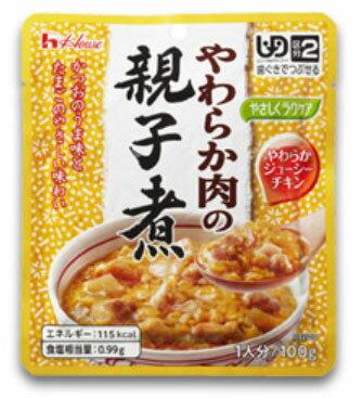 洋風惣菜, シチュー (825 5!!) 86115 100g