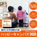 壁に立てかけるだけで簡単設置♪奥行なしの省スペース設計。おえかき、字の練習、家族の伝言板...