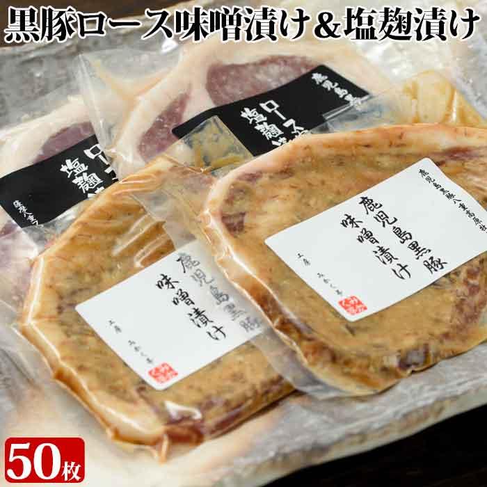 豚肉, ロース  100g50