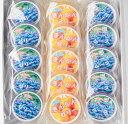 【送料無料】 ギフト きんかんゼリーとブルーベリームースとブルーベリーゼリーの詰め合わせ(各5個入) ゼリーセットC 贈り物 お土産 鹿児島