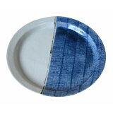 お皿 ハーフ パスタ皿 和風皿 23.0cm【美濃焼】業務用 食器