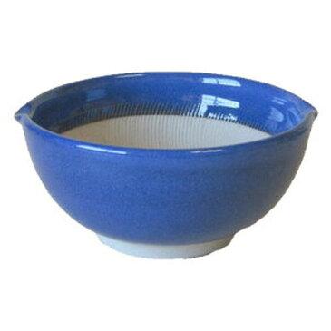 すり鉢 波紋 4号 コバルトブルー (13.5cm)丸形小鉢 丸形スリ鉢
