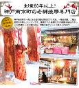 商品画像:Z-FOODSの人気おせち楽天、焼豚 (ロース) 420g南京町名物!程よく脂がのった、自家製 焼豚贈り物、お土産に