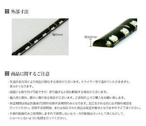 【メール便送料無料】【側面発光】高輝度SMDLEDテープ90cm/90LED6mm幅ベース:ブラック(黒)ホワイト(白)側面,薄型,LEDテープライト,テープ型,防水,激安