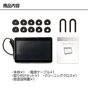 タッチパネルモニター/9インチ/HDMI/WVGA